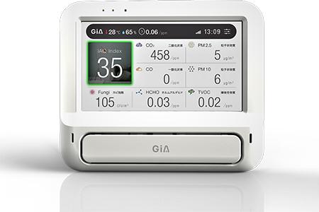 多機能空気品質検知器GiA